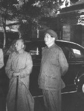 柳亚子与毛泽东