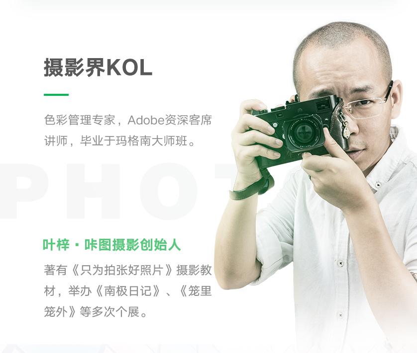 web-838-sale_04.jpg